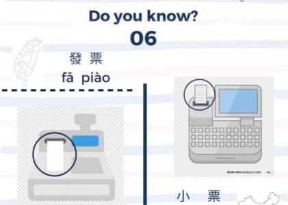 06 Do you know?